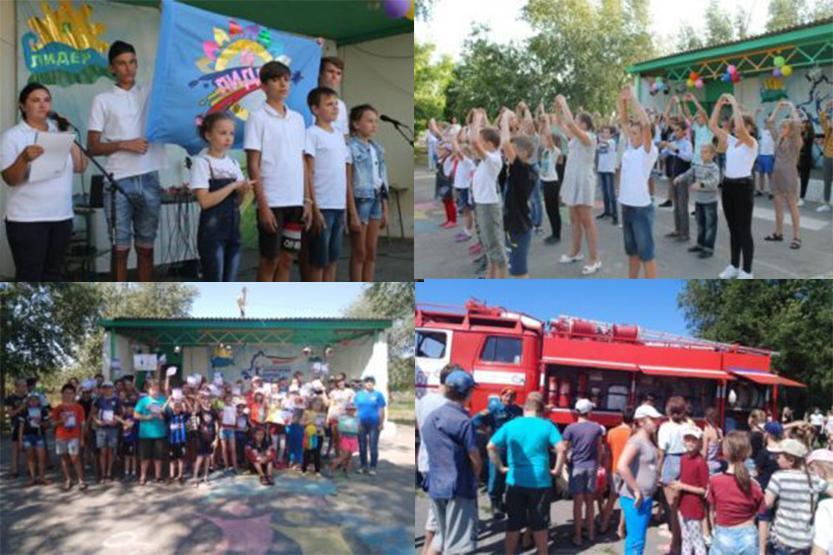 Безопасное колесо, День пожарной безопасности