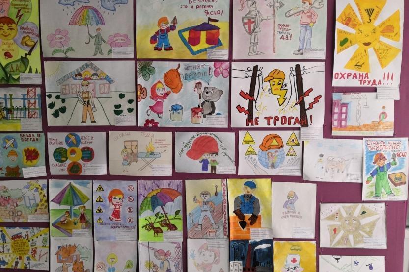 Конкурс детского рисунка  «Охрана труда глазами детей»