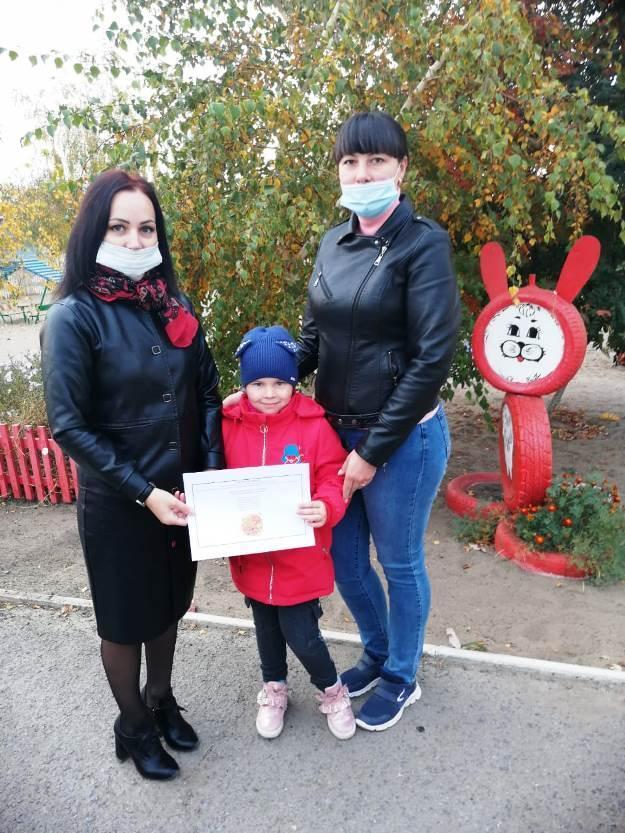 Районная  социально-экологическая акция «Не сжигайте, люди, листья!»
