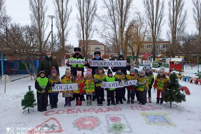 На территории Ростовской области проводится акция «Зима прекрасна, когда безопасна»