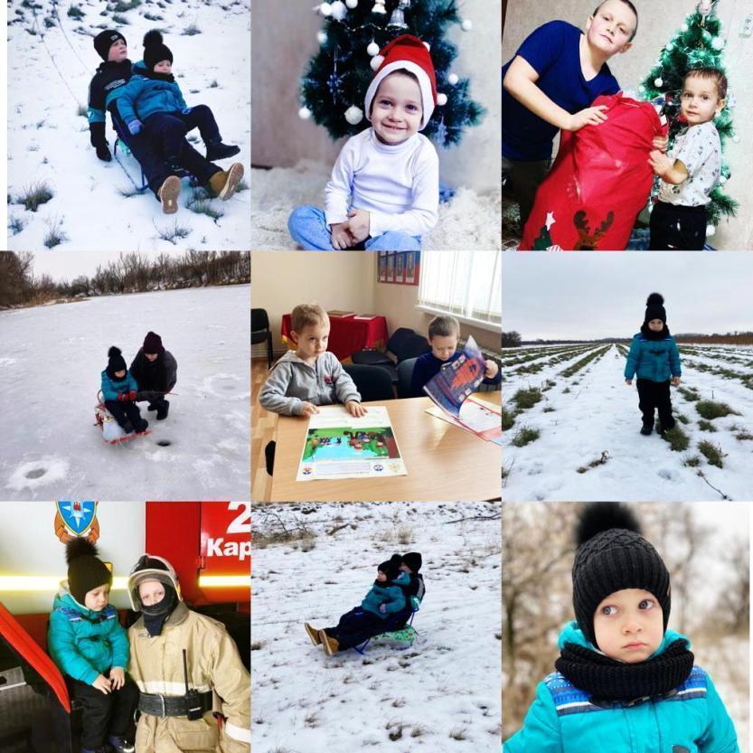 Фотоакция «Мои зимние каникулы»