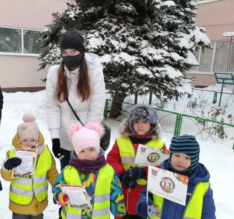 Детские сады Дона стали участниками всероссийской интернет - акции «Безопасность детей дорогах»