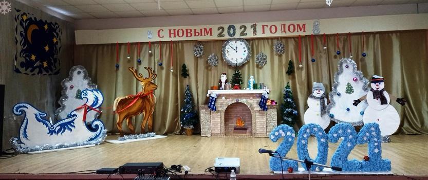 Районный конкурс новогодних фотозон  образовательных учреждений Обливского района