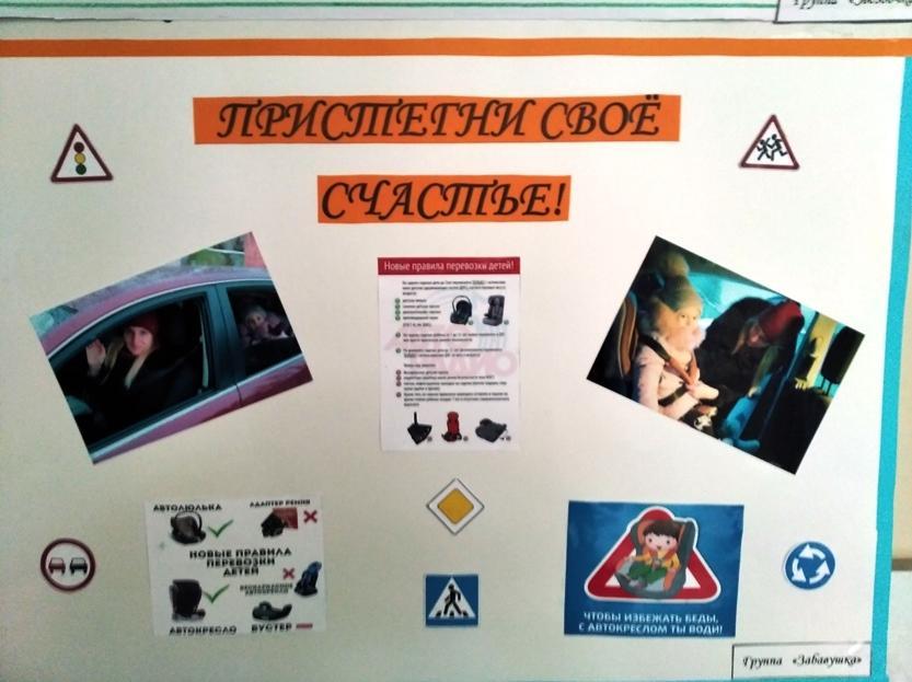 ЮИДовцы Дона оформили галерею агитационных плакатов «Безопасный пассажир»