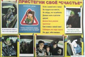 Read more about the article ЮИДовцы Дона оформили галерею агитационных плакатов «Безопасный пассажир»