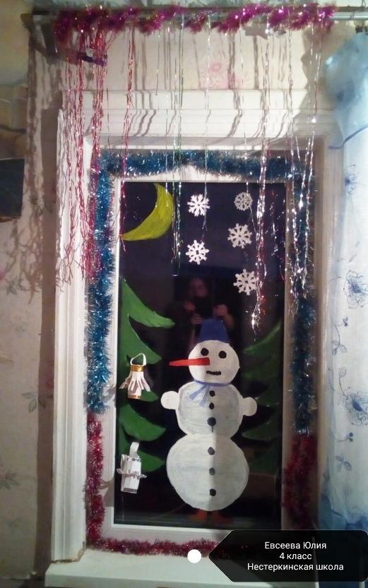 Фотоакция «Зимняя сказка на окошке»