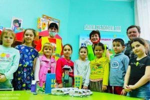 «Мастер — класс» по материалам всероссийской тематической газеты «Добрая дорога детства» проведён в детских садах Дона