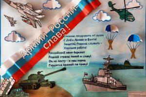 Русский солдат – миротворец