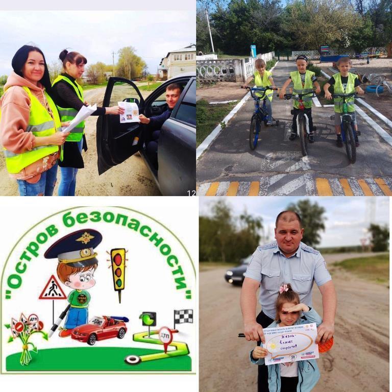 Лучший проект по привитию детям навыков безопасного участия в дорожном движении