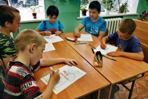 Read more about the article Всемирный  день  защиты окружающей среды