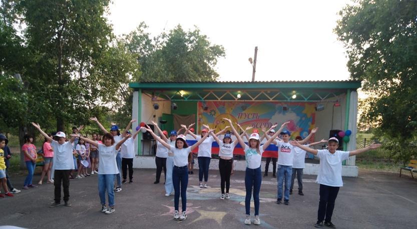 Мы твое будущее, Россия!