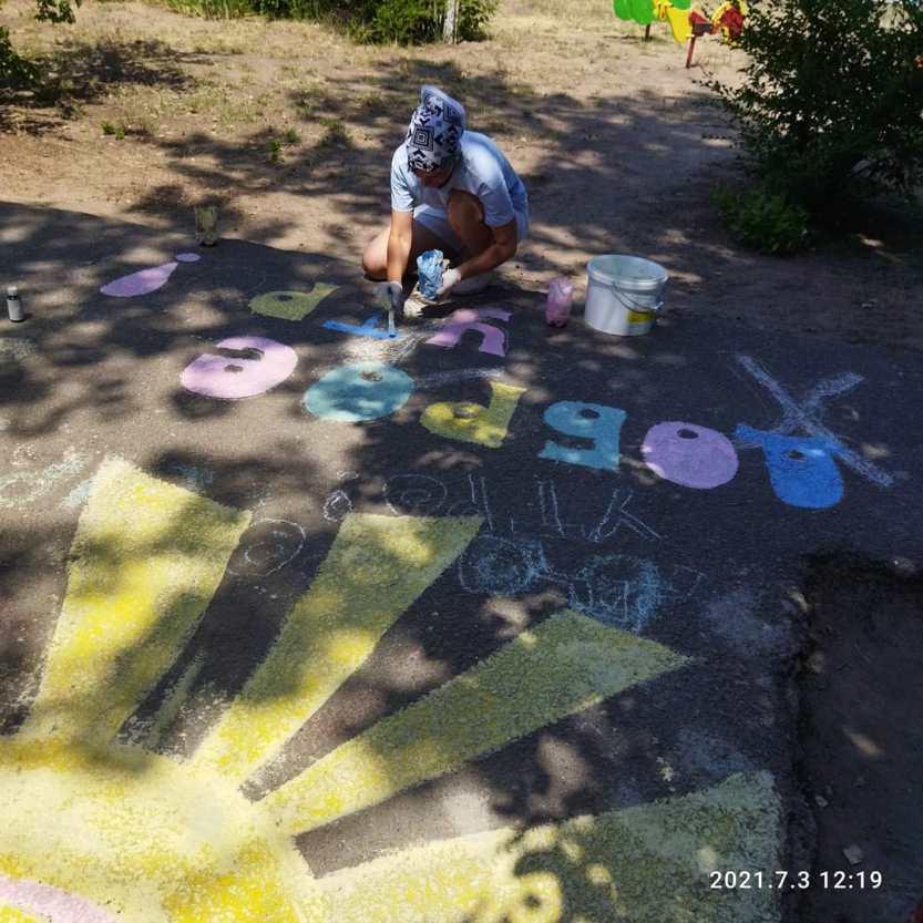 Рисовать цветными мелками