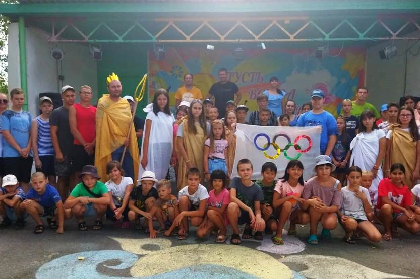Read more about the article «Малые Олимпийские игры» в «Орлёнке»