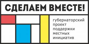 Read more about the article Уважаемые ребята, родители, педагоги, жители Обливского района!